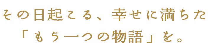 message_copy02