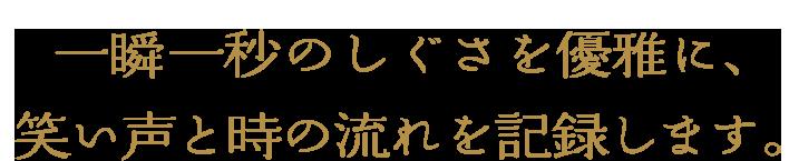 photo_ copy01