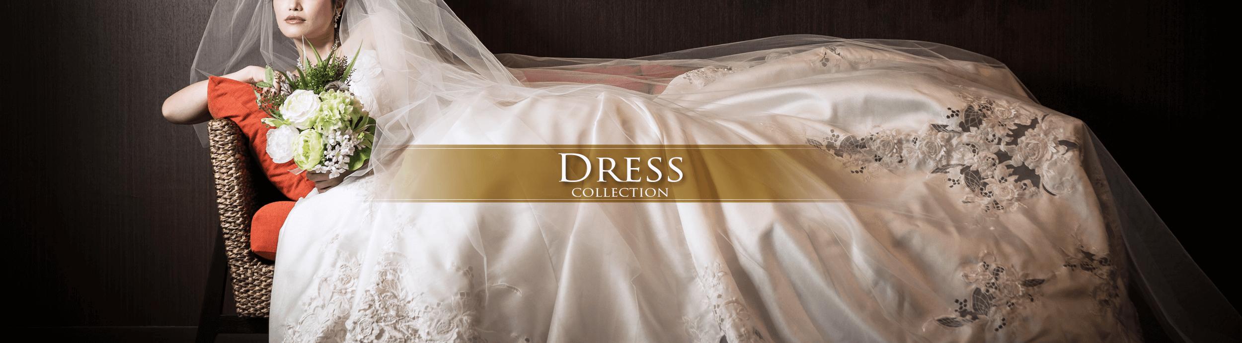 DRESS-collection|撮影衣装ードレスー