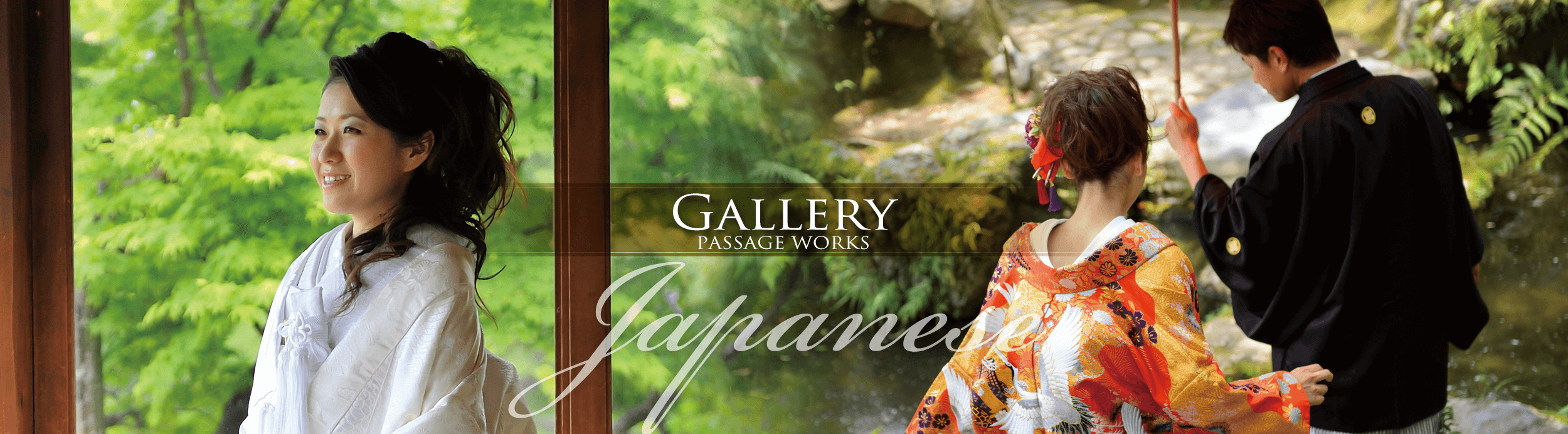 GALLERY-japanese|和装ー庭園 撮影